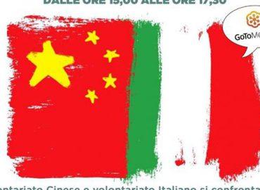 """Videoconferenza  """"Italia-Cina: volontari in lotta contro il Covid-19"""""""