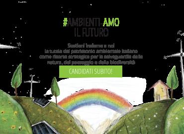 """Bando Istituto Ganassini """"#AMBIENTI-AMO IL FUTURO"""". Scadenza: 30.11.2021"""